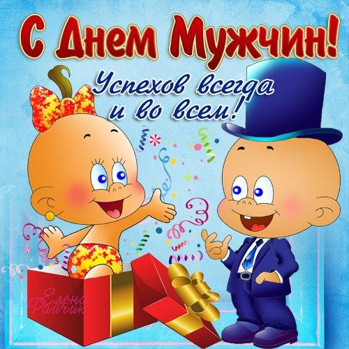 Смс поздравления с днём рождения с приколом