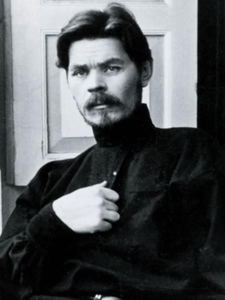 Максим Горький: фото