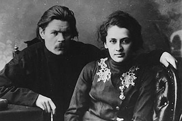 Максим Горький и его жена