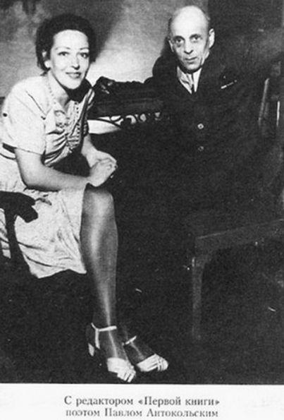 Вероника Тушнова и Павел Антокольский