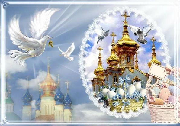 Сергей Есенин ~ Пасхальный благовест
