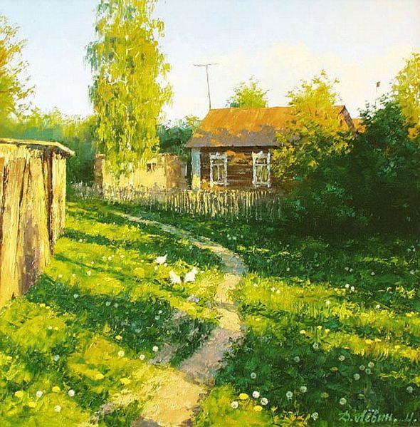 Художник: Дмитрий Левин