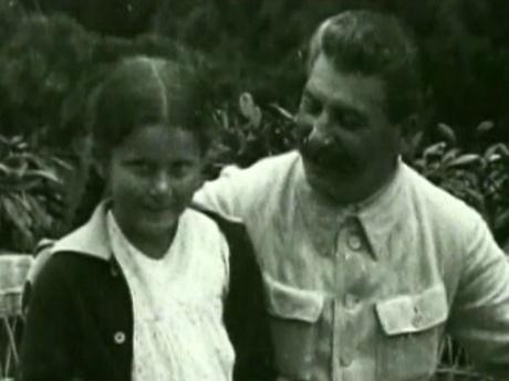Светлана и Сталин