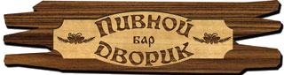 http://parnasse.ru/images/content_photos/small/8c0cef3e7e2fd2e024eb.png