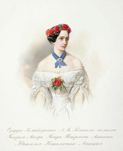 Наталья Николаевна Пушкина-Ланская (художник Владимир Гау)