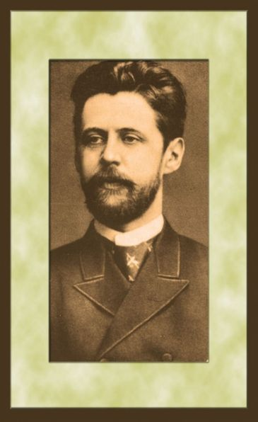 Анненский Иннокентий Фёдорович (1855-1909)