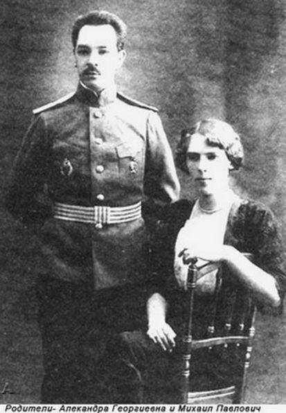 Родители Вероники Тушновой