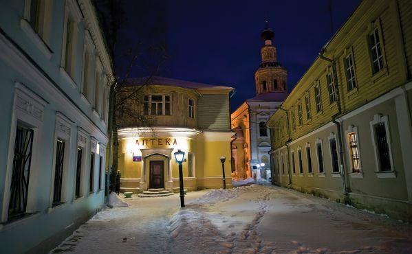 Александр Блок Ночь, улица, фонарь, аптека, Бессмысленный и тусклый свет. Живи ещё хоть четверть века — Всё будет так. Исхода нет.