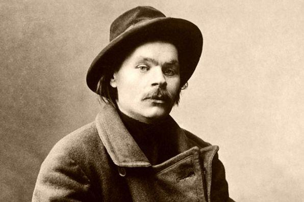 Фото Горького в молодые годы