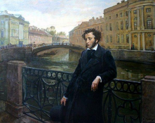 Александр Пушкин ~ Что в имени тебе моём..