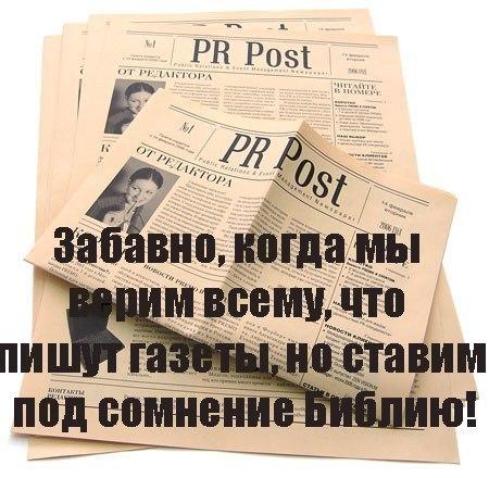 слушать онлайн группу газеты пишут Украина) для лечения