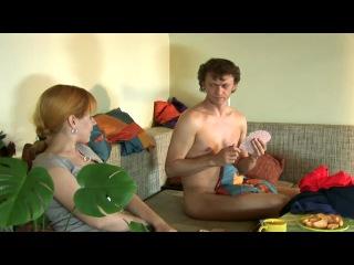 Развлечения взрослых в карты на раздевание, страпон дырочке у парня фото