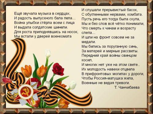 article283993.jpg