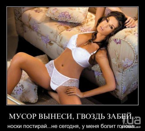prostitutki-moskvi-pokazat-eblyu