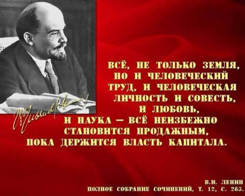 Сценарии по русским обычаям и праздниками