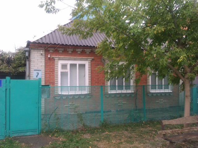 продажа недвижимости в ошмянском районе за последний месяц Вот