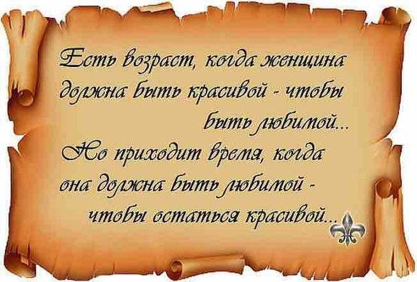 http://parnasse.ru/images/photos/medium/fd7fab2b9749e54a5ff275423ead1c3b.jpg
