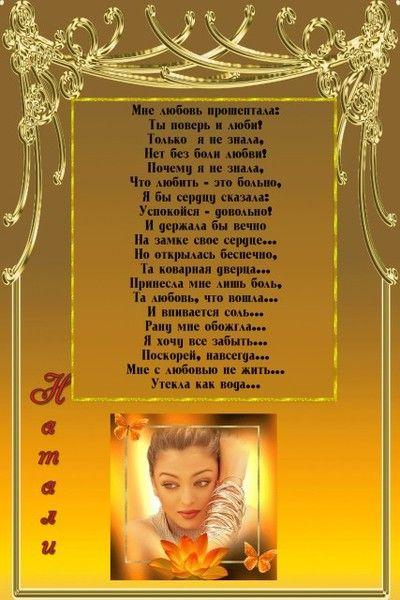 л давыдова поэтесса автор стиль группа ароматов