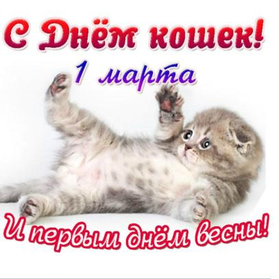 http://parnasse.ru/upload/blogs/98ca8a76df739197f5fd3c4864b88c5d.jpg